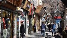 تهدید کرونا و فرصتهای پیش روی کسب و کارهای ایرانی