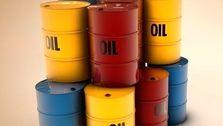 نفت در کانال 80 دلار می ماند