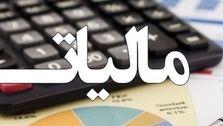 تشدید بیانضباطی مالیاتی دولت با تأسیس ۹۰ منطقه ویژه اقتصادی جدید