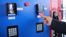 چند نفر کارت بانکی خود را تبدیل به کارت سوخت کردند؟