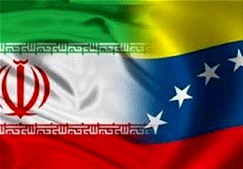 ششمین نفتکش ایرانی بزودی به ونزوئلا میرسد