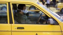 یک بام و دو هوای دو نرخی شدن کرایه تاکسیها