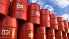 قیمت جهانی نفت امروز ۹۹/۰۶/۰۳