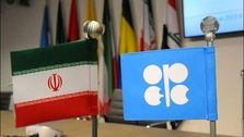 تسهیل تحریمهای ایران به ضرر قیمت نفت و اتحاد اوپک پلاس!