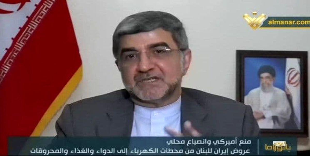 سفیر ایران در بیروت: برای ساخت نیروگاه برق در لبنان آمادگی داریم