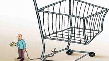 قدرت خرید مزدبگیران 30 درصد کم شد