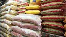 جزئیات افزایش ۱۵۰ درصدی قیمت برنج/ آخرین وضعیت واردات