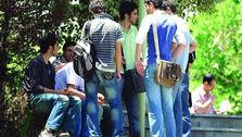یک سوم جوانان نه کار میکنند و نه درس میخوانند