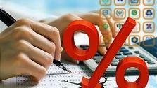 تاکید بر جلوگیری از افزایش نرخ سود بانکی