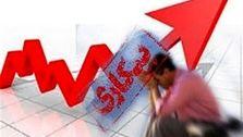 کاهش ۱.۳ درصدی نرخ بیکاری در بهار امسال