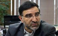 امیرآبادی (نماینده مجلس): در دولت قبل رانتی در حوزه آهن ایجاد شد که یکی از بستگان دولت چند 100 میلیارد تومان سود کرد+فیلم