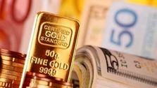 قیمت طلا، سکه و ارز امروز ۹۹/۰۴/۲۳