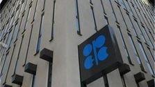کاهش داوطلبانه تولید نفت عربستان فراتر از قرارداد اوپک پلاس