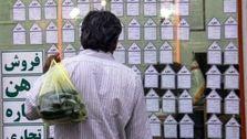 افزایش ۸۰۰ درصدی اجارهبها در برخی استانها