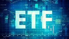 ۳ صندوق ETF دولتی، در صف ورود به بورس