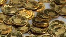 سکه طرح جدید 61 هزار تومان گران شد