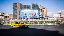 توقف رشد مبتلایان به بیماری کرونا در تهران