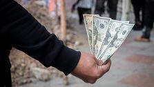 خروج 1.5 میلیارد دلاری ارز از کشور به مقصد ملک در ترکیه