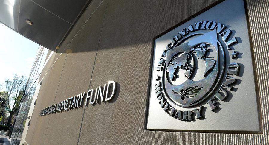 پیشبینی جدید IMF برای ایران؛ رشد اقتصادی سال جاری منفی ۱.۵ درصد میشود