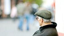 بهترین نظام بازنشستگی در کدام کشورهای دنیا اجرا می شود؟