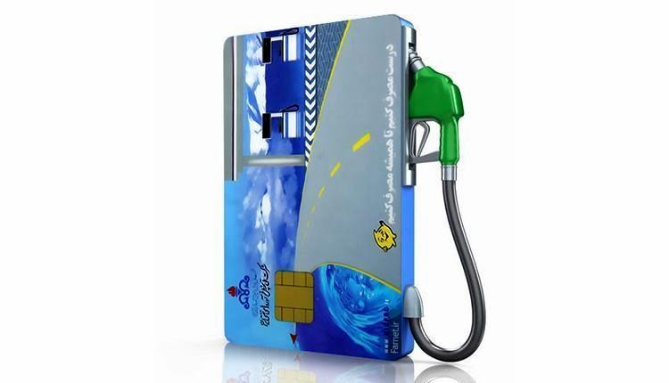 هر آنچه لازم است درباره کارت سوخت بدانید