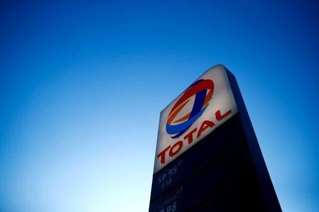 زیان ۸ میلیارد دلاری توتال از سقوط قیمت نفت و گاز