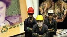 پایین بودن سهم دستمزد در هزینه کارفرمایان