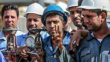 پایان خوش آخرین دستمزد قرن!