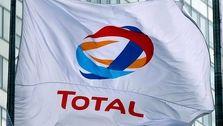 مرکز پژوهشها: عملکرد شرکت توتال در پارس جنوبی با توجه به منافع قطر و به زیان ایران بود