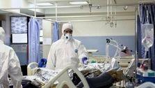 ۲۱۱ فوتی جدید کرونا در کشور / ۴۱۵۴ تن در وضعیت شدید بیماری