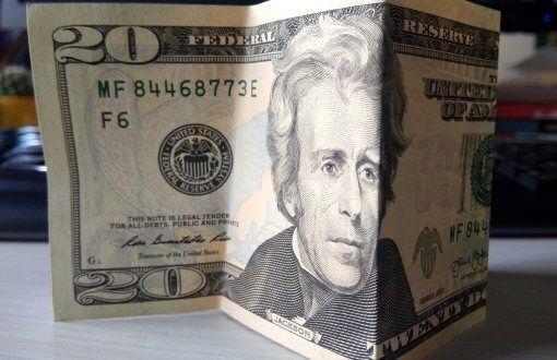 نرخ خرید و فروش دلار در صرافی ها