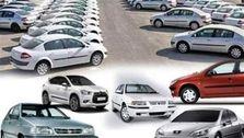 رسیدن کف قیمت خودرو به ۱۳۰ میلیون تومان