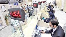 بانکهای خصوصی شیفت شدند/ افزایش سقف کارت هدیه به دو میلیون تومان