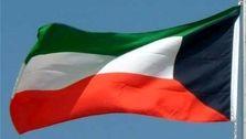 کویت با سقوط قیمت نفت، به دنبال راه نجات است
