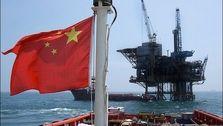 شرکت یونیپک چین واردات نفت از ایران را کاهش میدهد