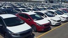 رفع ممنوعیت خودروهای دپو شده در گمرک