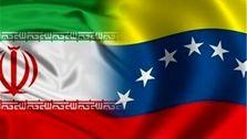 ونزوئلا از ایران تجهیزات پالایشگاهی وارد کرد
