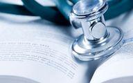 برترین دانشگاههای حوزه سلامت در جهان اعلام شدند