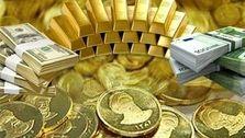 قیمت طلا، سکه و ارز امروز ۹۹/۰۷/۱۲