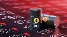 قیمت جهانی نفت امروز ۹۹/۰۹/۱۰