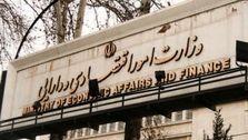 وزارت امور اقتصادی و دارایی طی پیامی هفته ملی آمار را به فعالان این عرصه راهبردی تبریک گفت