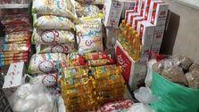 بسته حمایتی دولت جایگزین یارانه میشود