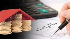 ۴۵ هزار میلیارد تومان فرار مالیاتی در کشور