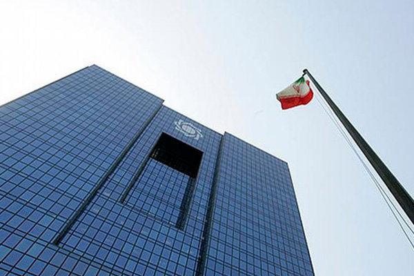 سقف سهامداری اشخاص در بانک تغییر خواهد کرد