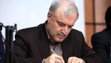پیگیری مجدد وزیر بهداشت برای توقف پروازهای ایران_چین