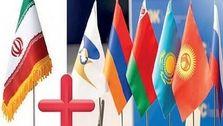 افزایش اعتبار ریال با عضویت ایران در اتحادیه اوراسیا