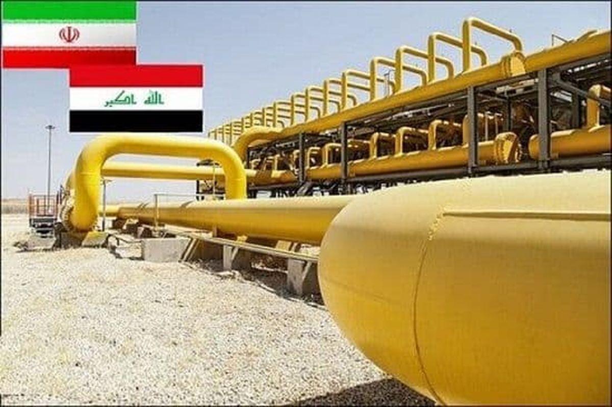 صادرات گاز ایران به عراق ۴۱ میلیون متر مکعب کاهش یافت