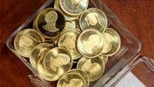 چرایی افزایش دوباره قیمت سکه در بازار