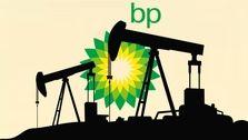 پیشبینی ۵۰ تا ۶۵ دلاری برای هر بشکه نفت