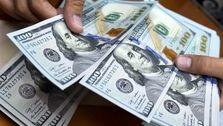 دلار در حال معامله با 11 هزار و 690 تومان